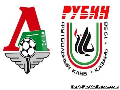 На матче «Локомотив» - «Рубин» ожидают 7 тысяч зрителей